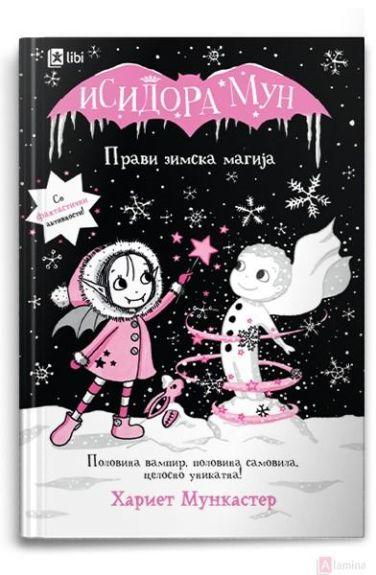 Исидора Мун Зимска магија