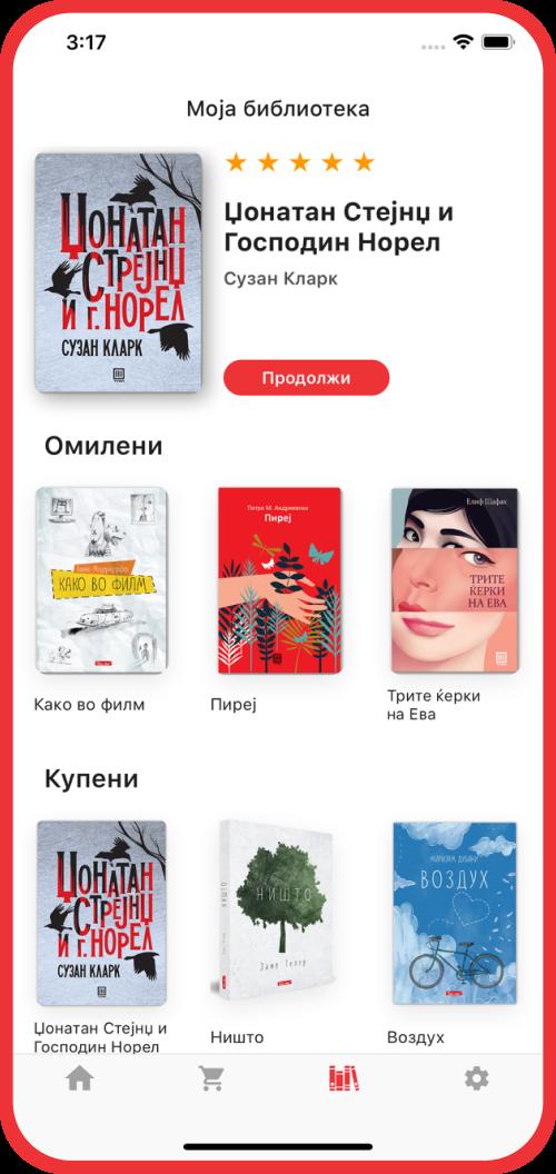 kniga-app