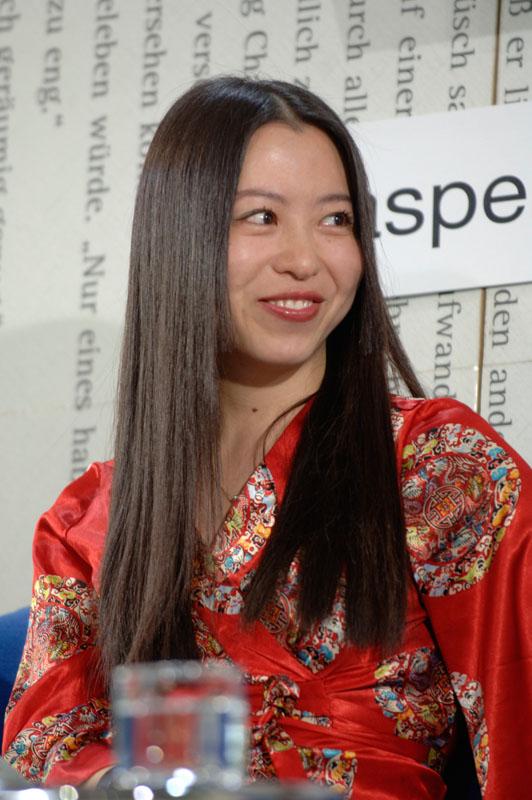 wei-hui